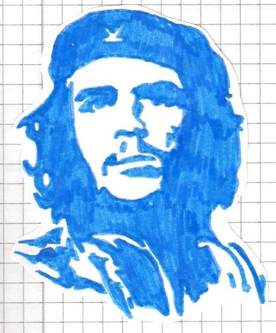 Che Guevara by wwerosa
